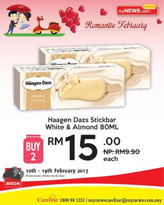 Haagen Daz Ice Cream Cake Harga