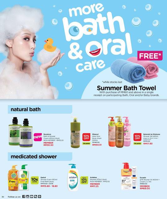 watsons free summer bath towel minimum purchase rm60 on bath oral bab. Black Bedroom Furniture Sets. Home Design Ideas